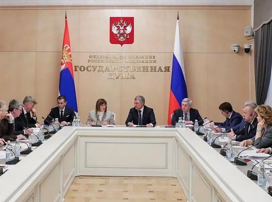 Srbija i Rusija osnivaju