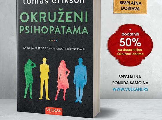 Nova knjiga Tomasa Eriksona